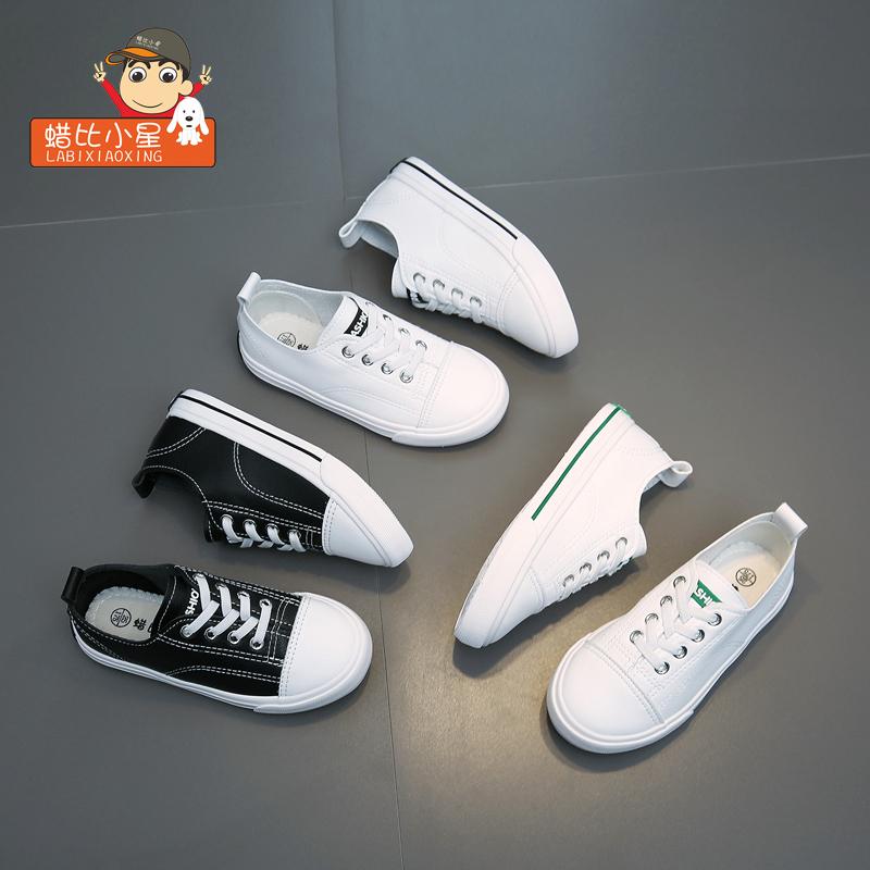 蜡比小星2020春秋新款儿童休闲鞋男童女童小白鞋儿童板鞋韩版潮流