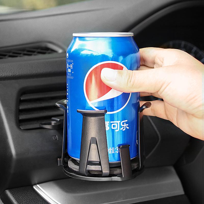 车载杯架汽车出风口水杯架车内烟灰缸支架固定杯座车用水壶架杯托