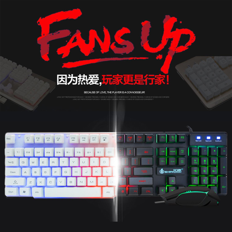 十八渡游戏机械手感有线键盘背光家用游戏台式笔记本电脑