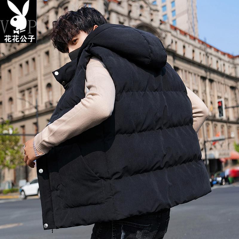 花花公子贵宾冬季羽绒棉马甲外套男韩版修身连帽青年时尚保暖坎肩
