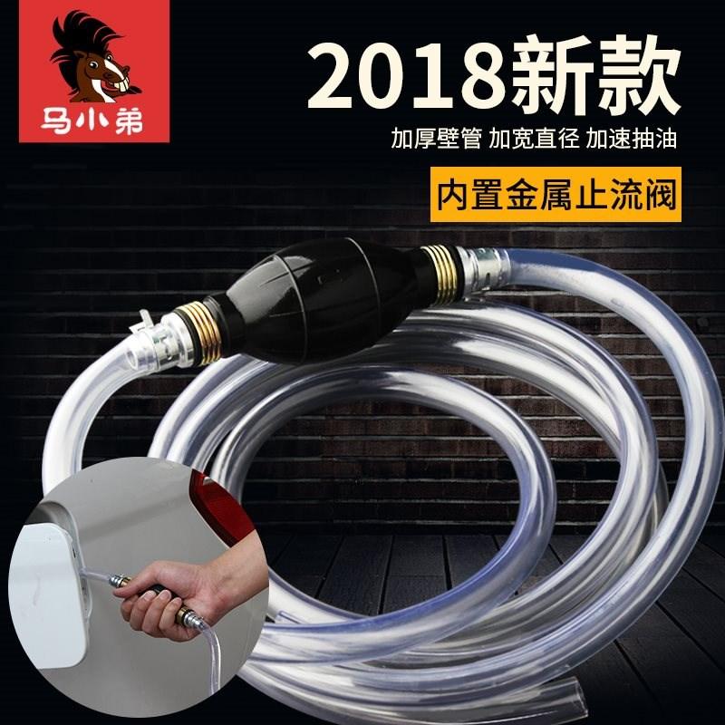 小号吸油器汽车电动抽油管便携式汽油自吸小车神器货车抽油器手动