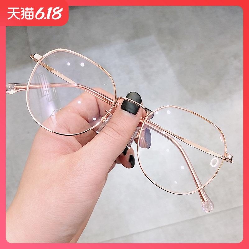 肖战同款防蓝光辐射近视眼镜女网红眼睛男韩版潮小圆框护目平光镜
