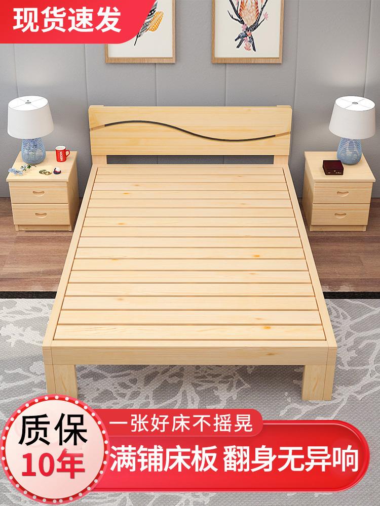 双人床1.5/1.8米小屋酒店宿舍床简单现代简约1.2m松木单人实木床