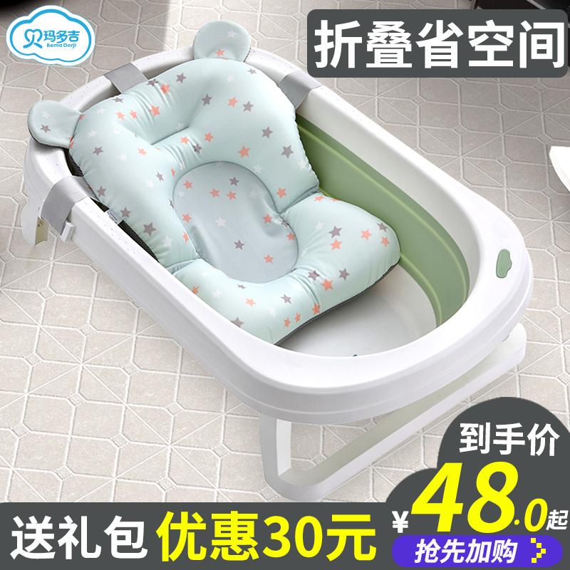 婴儿洗澡盆宝宝折叠浴盆初生新生幼儿童可坐躺家用大号桶小孩用品