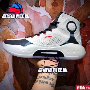 李宁篮球鞋男驭帅14高帮低帮新款闪击7韦德之道8音速 ABAQ041 067图片