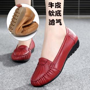春秋真皮妈妈鞋舒适防滑女式单鞋女软底豆豆鞋红色中老年平底皮鞋图片
