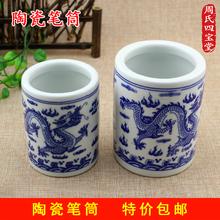 陶瓷笔筒景德镇青花mo6双龙大号as学生办公桌收纳摆件筷子筒