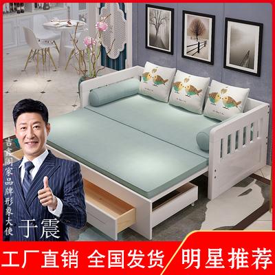 吉鑫阁家福州市实木多功能可折叠单双人小户型客厅卧室两用沙发床