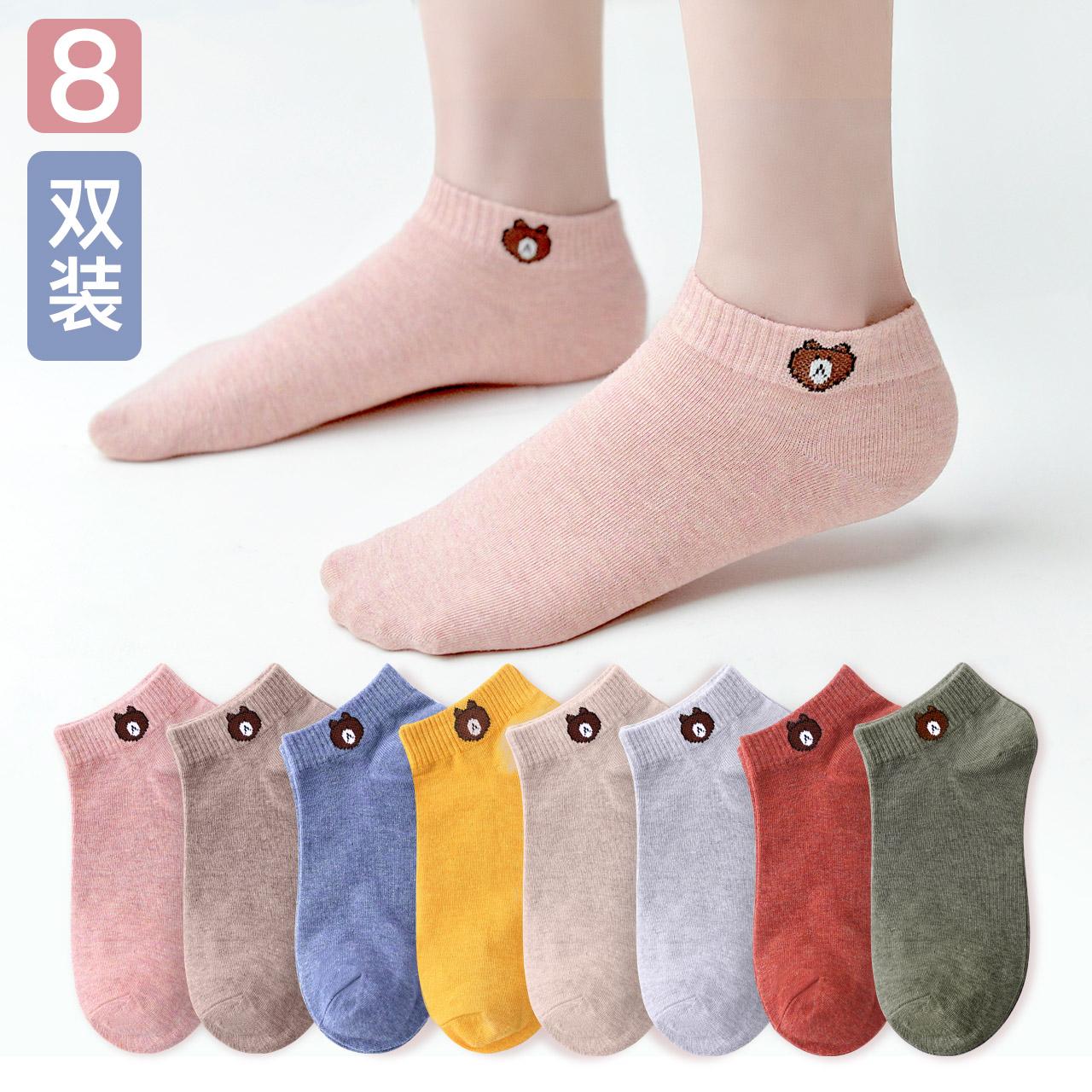 袜子女浅口短袜薄款韩国可爱日系船袜棉袜春夏季低帮女士棉袜隐形