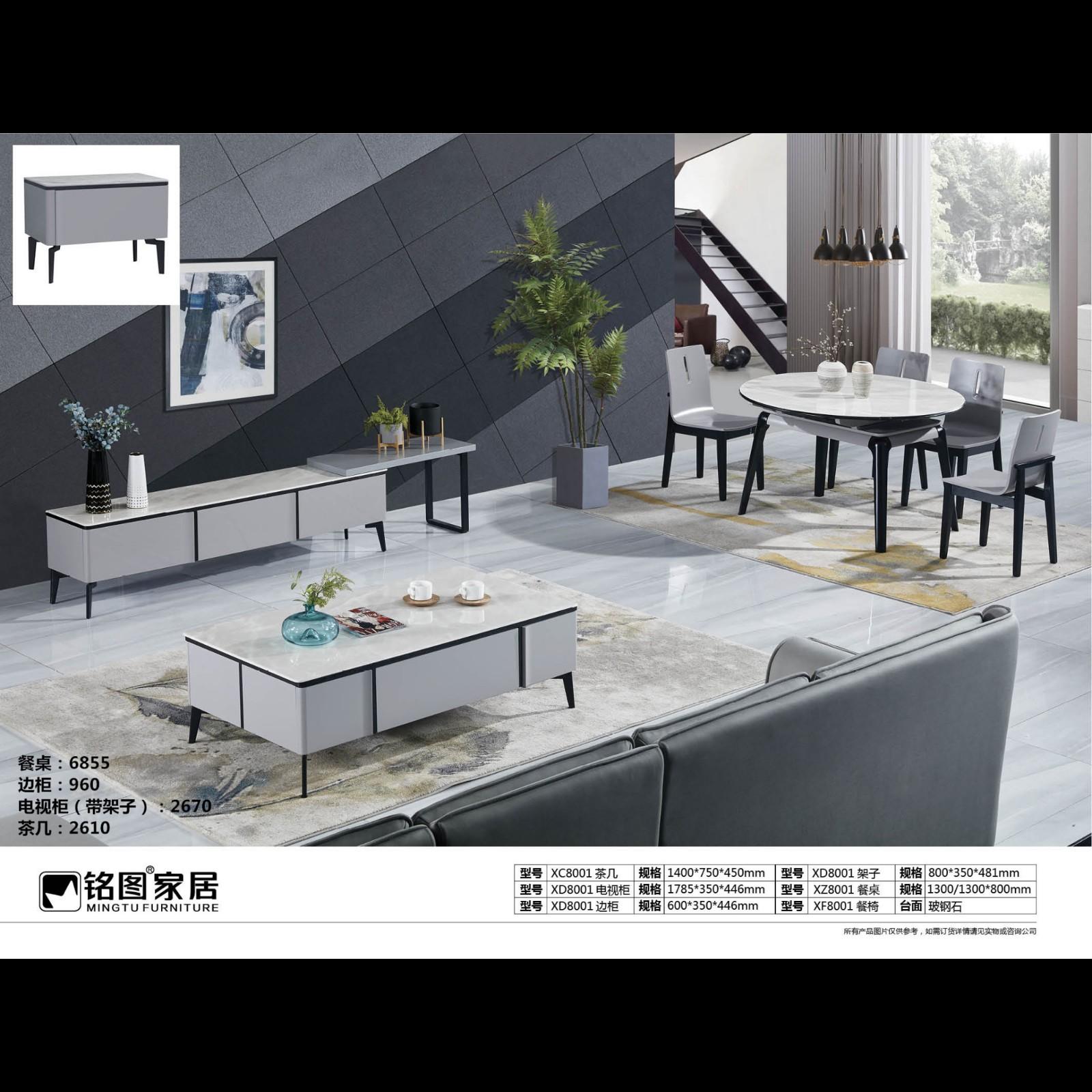 安顺铭图家居 折叠餐桌 茶几 电视柜 餐桌1+6全套 铭图客厅家具
