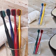 韩国Aszortalzr萄宽头软毛细竹炭纤维抗菌保护牙龈软毛情侣牙刷