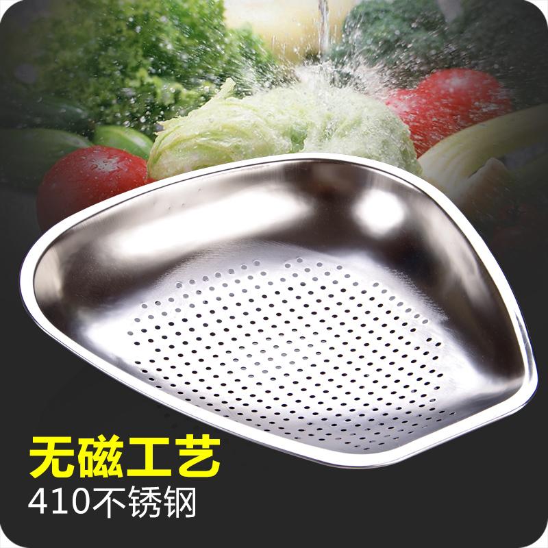 厨房加厚无磁不锈钢洗菜筲箕 洗菜盆盛菜篮子 晾晒箩筐漏盆果盆