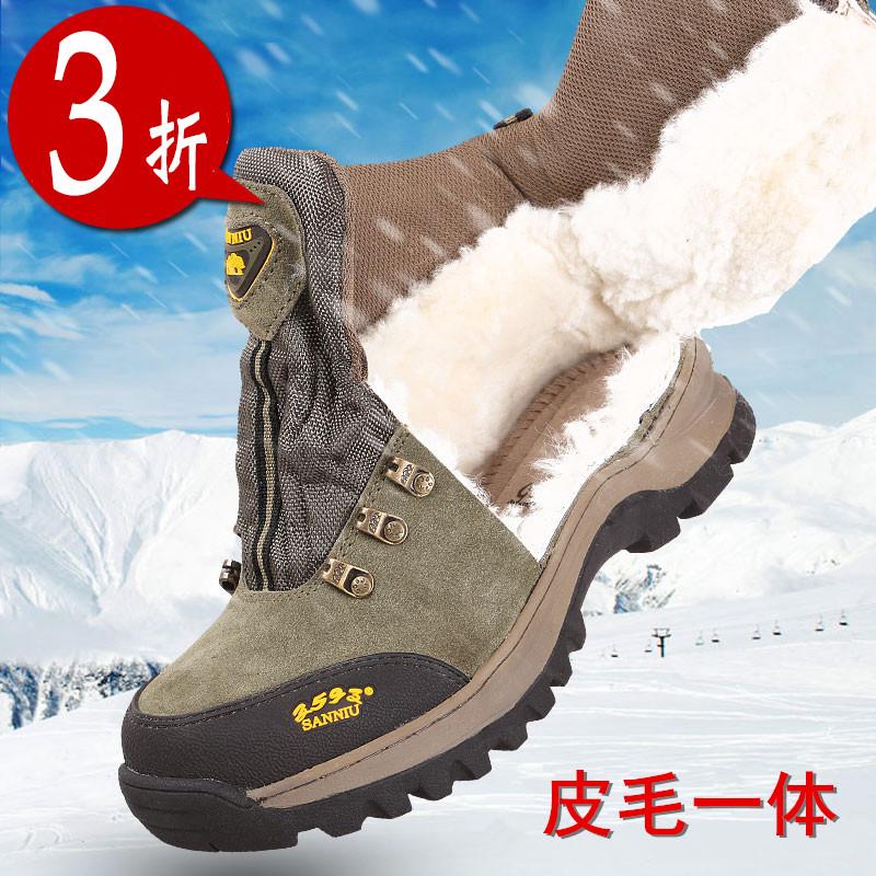 鼕季加絨保暖登山鞋防