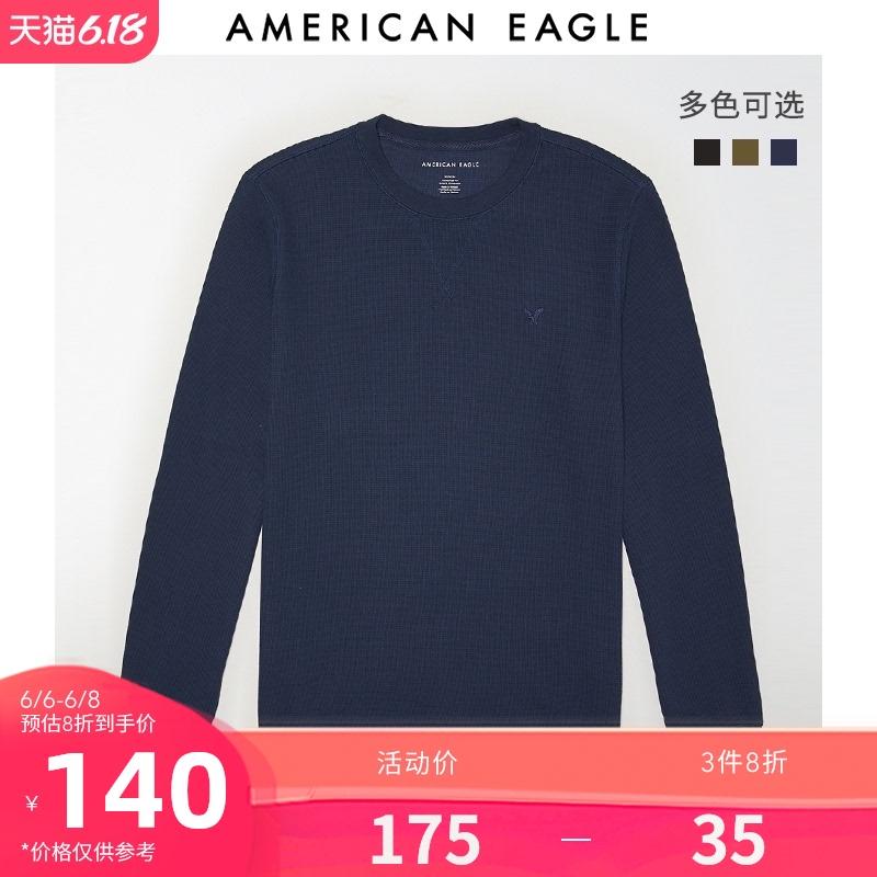 AEO 新款男士经典LOGOT恤American Eagle 2171_9894