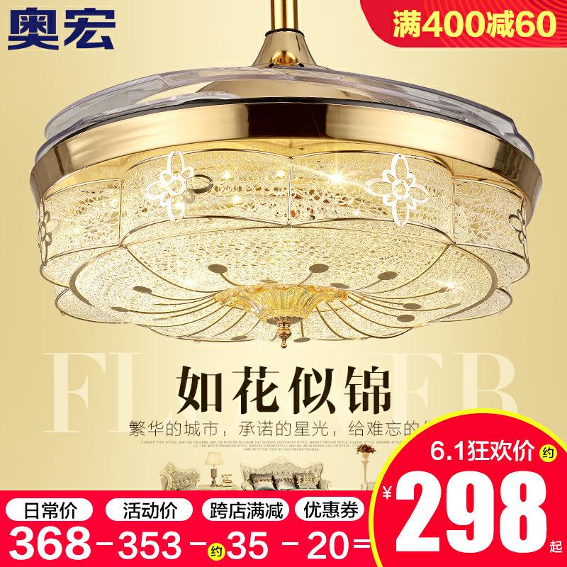 欧式餐厅奥宏隐形扇风扇灯现代带灯电扇灯客厅遥控豪华水晶吊扇灯