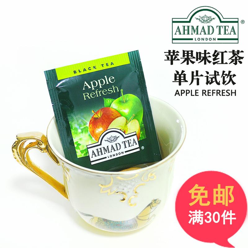 单片试喝 英国亚曼苹果味红茶袋泡茶单片 AHMADTEA进口水果茶川宁