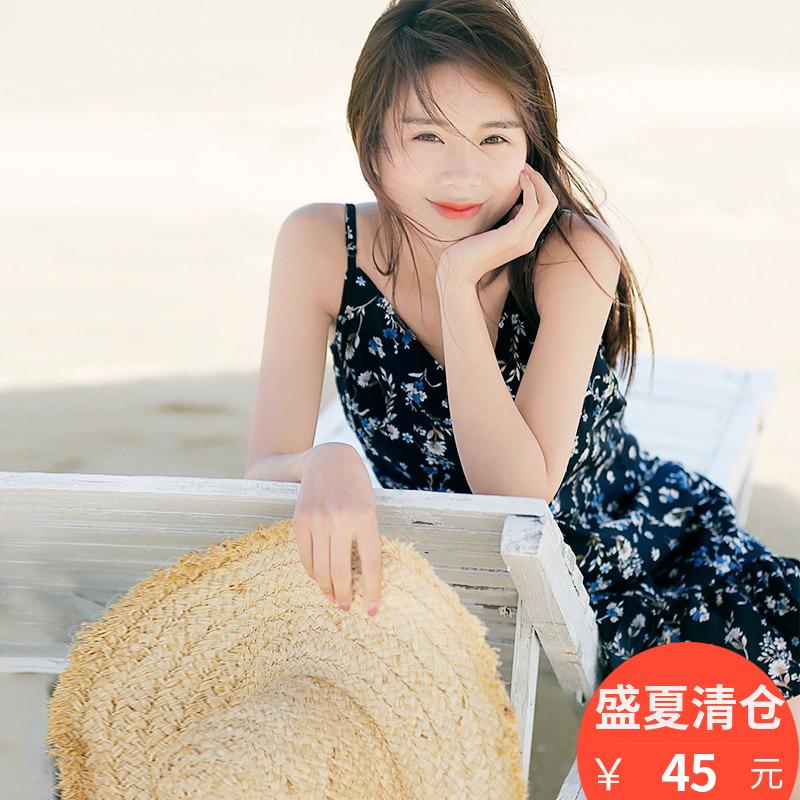 微笑 文艺 复古 碎花 荷叶 背心 海滩 度假 吊带