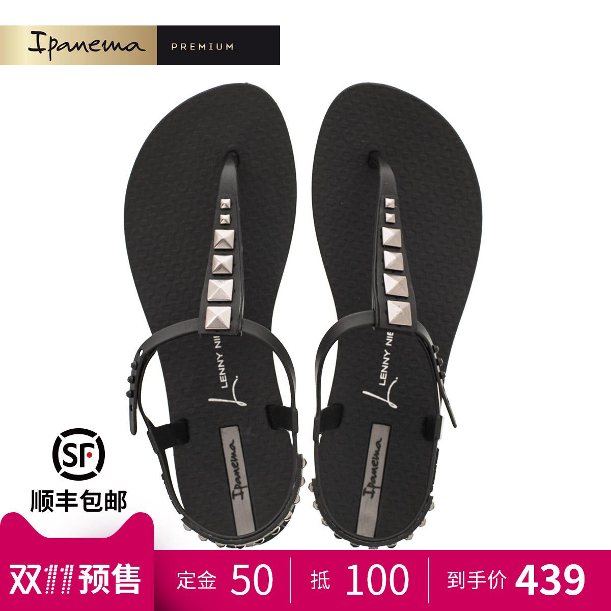 Ipanema2017新款女士凉鞋 莱尼摇滚系列平底夹脚凉鞋沙滩巴西凉拖