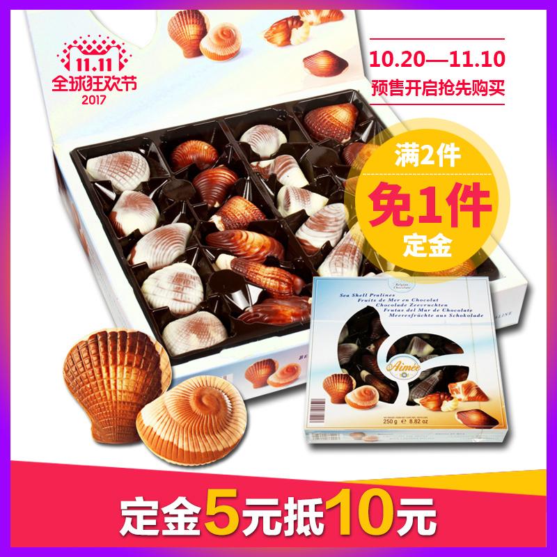 【预售】比利时Guylian吉利莲埃梅尔贝壳巧克力礼盒 进口零食品