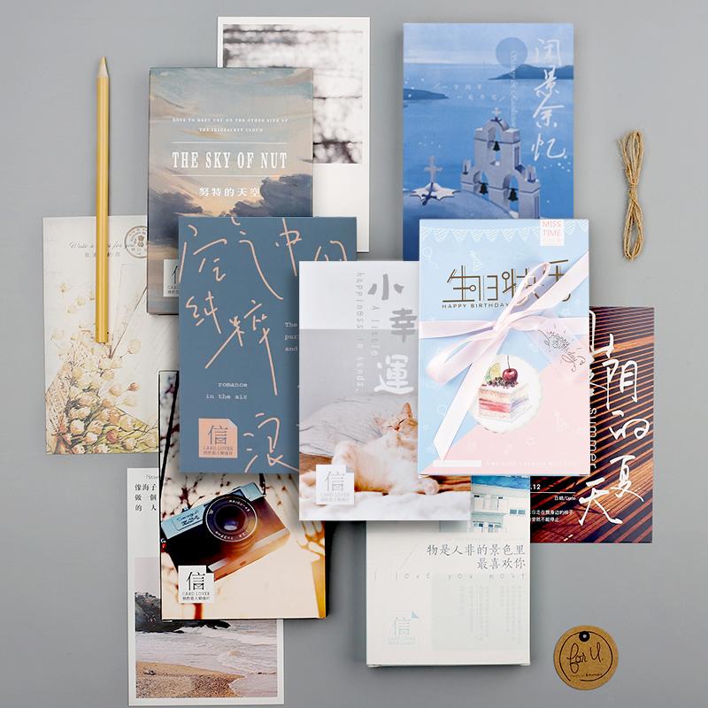 买二赠一明信片风景城市手绘文艺古风动漫唯美爱情ins简约风格创意生日贺卡留言卡片