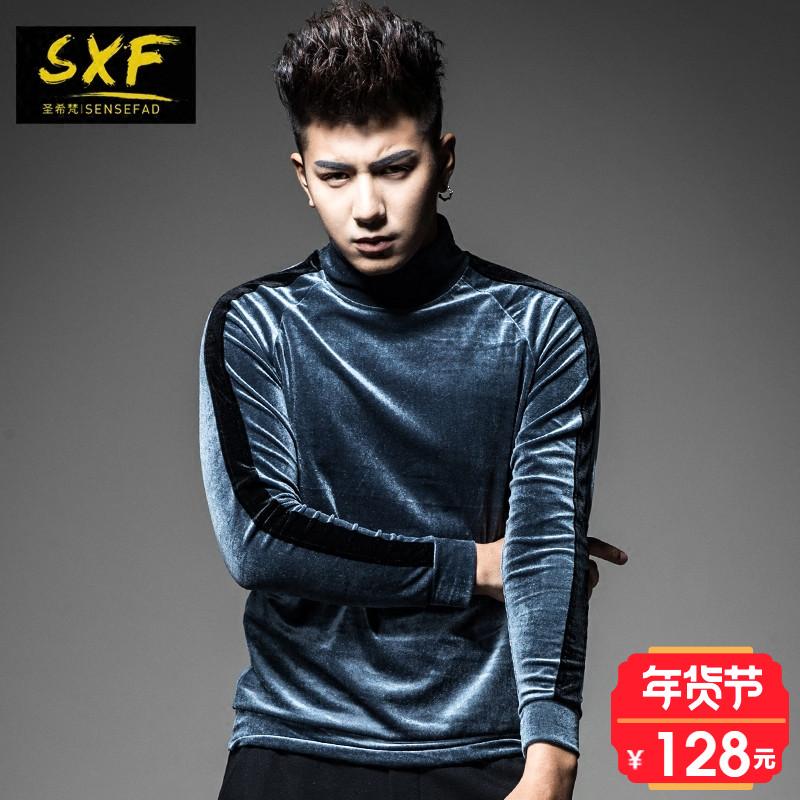 SXF圣希梵丝绒男士t恤 长袖高领上衣秋冬新款修身体恤打底衫男潮