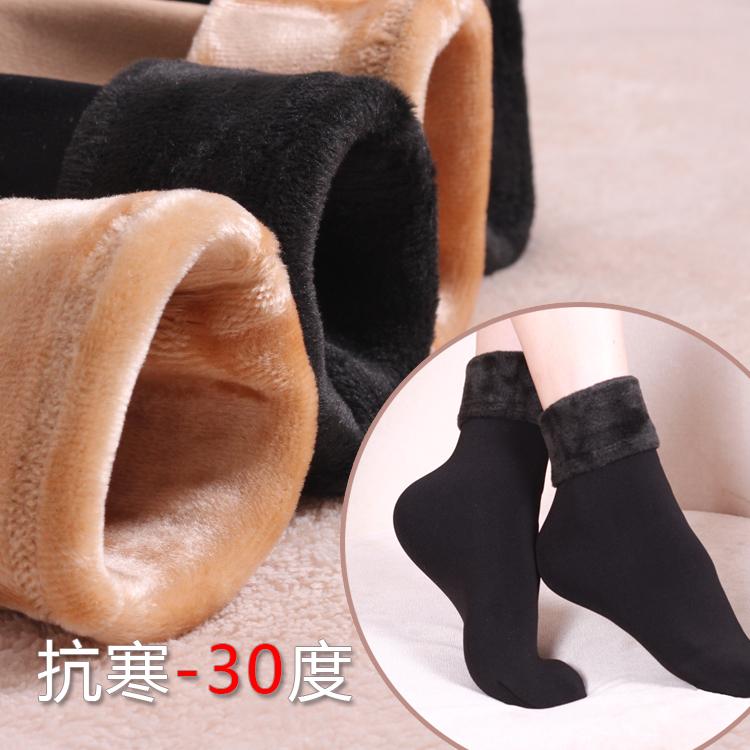 冬季袜子女加绒加厚纯棉黑色袜子男棉袜羊绒短袜保暖羊毛女袜老人