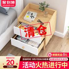 简易床头柜简约现代迷你小型卧室置物架北欧风实木床边柜子储物柜
