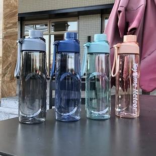 夏天学生塑料运动水杯男大容量水瓶女健身杯子户外便携水壶耐摔