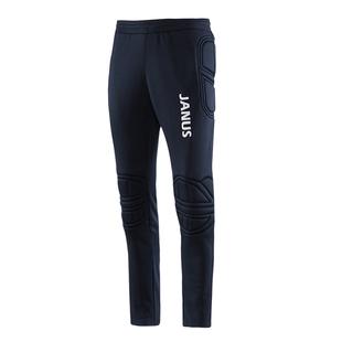JANUS 透气耐磨 海绵加厚专业足球守门员裤子长裤门将服装 JA8303图片