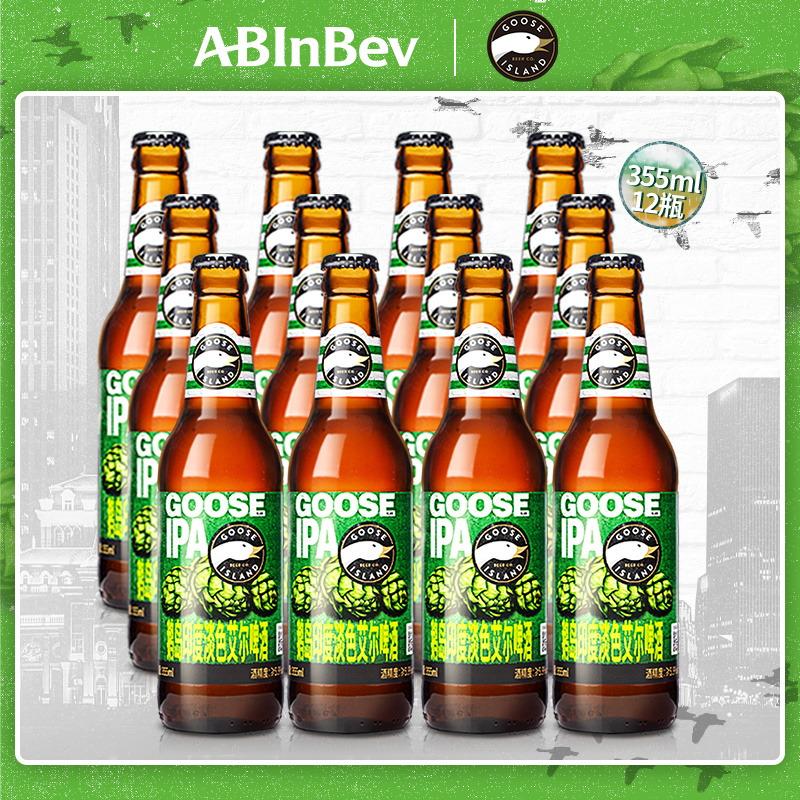 百威精酿系列GOOSE ISLAND鹅岛印度淡色艾尔ipa精酿啤酒355ml*12