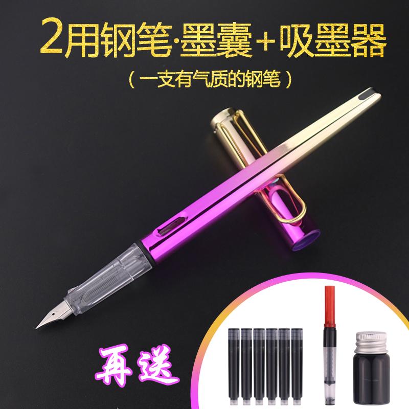 钢笔成人练字笔书法笔可加墨水 小学生墨囊钢笔毛笔0.5mm/0.38mm 情侣笔钢笔初学者学生刚笔细女士男孩用正品