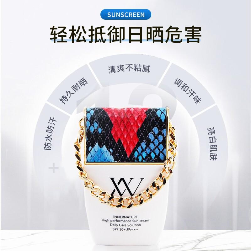张柏芝韩国vn铂金包防晒霜防紫外线50+隔离二合一女面部脸部正品