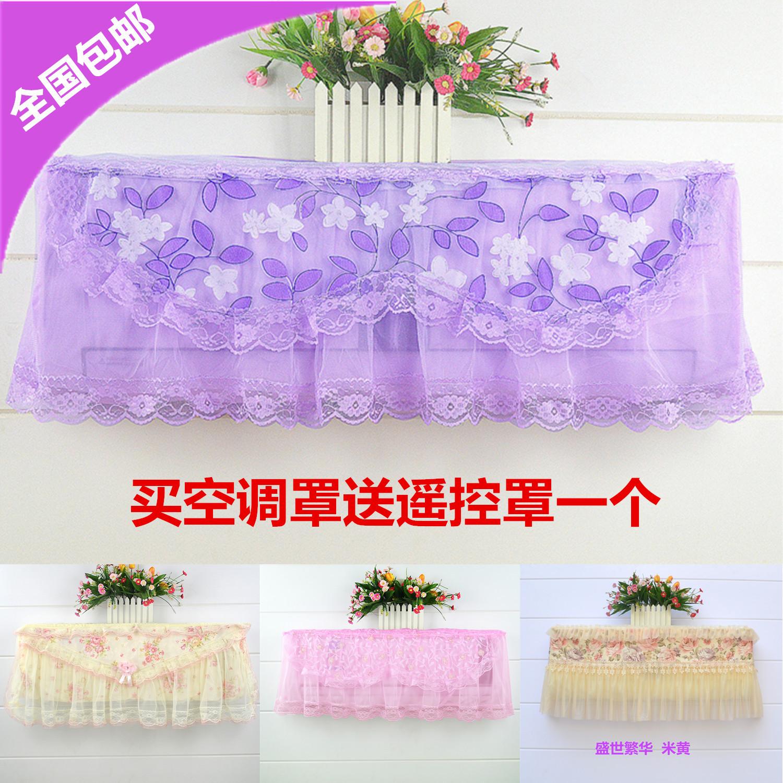 室内布艺挂机空调罩格力空调套子挂式空条罩空套罩美的全包防尘罩