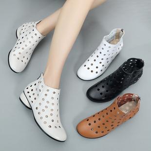 春秋真皮平底镂空短靴平跟洞洞女靴夏短筒马丁靴大码软底女鞋凉靴
