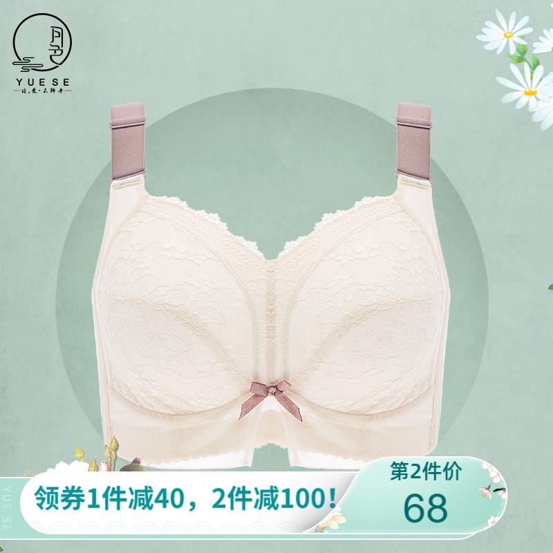 月色大胸显小文胸薄款全罩杯无钢圈大码内衣女胖mm聚拢防下垂胸罩
