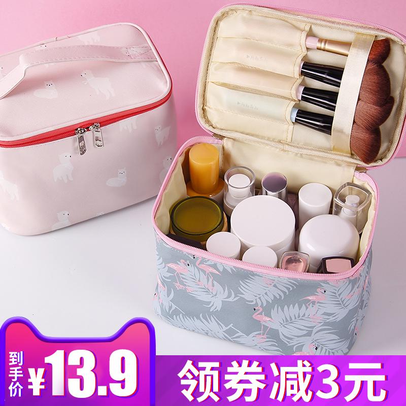 化妆包简约小号便携少女心袋多功能收纳盒品可爱网红大容量箱韩国