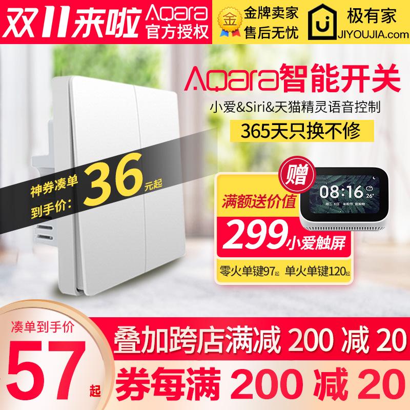 Aqara小米智能开关墙壁面板86型 已接入小米家用远程遥控小爱语音图片