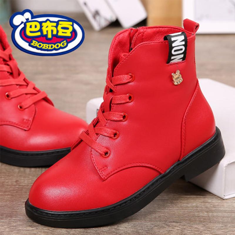 巴布豆童鞋 女童靴子2017冬季新款真皮女童马丁靴公主鞋女童短靴