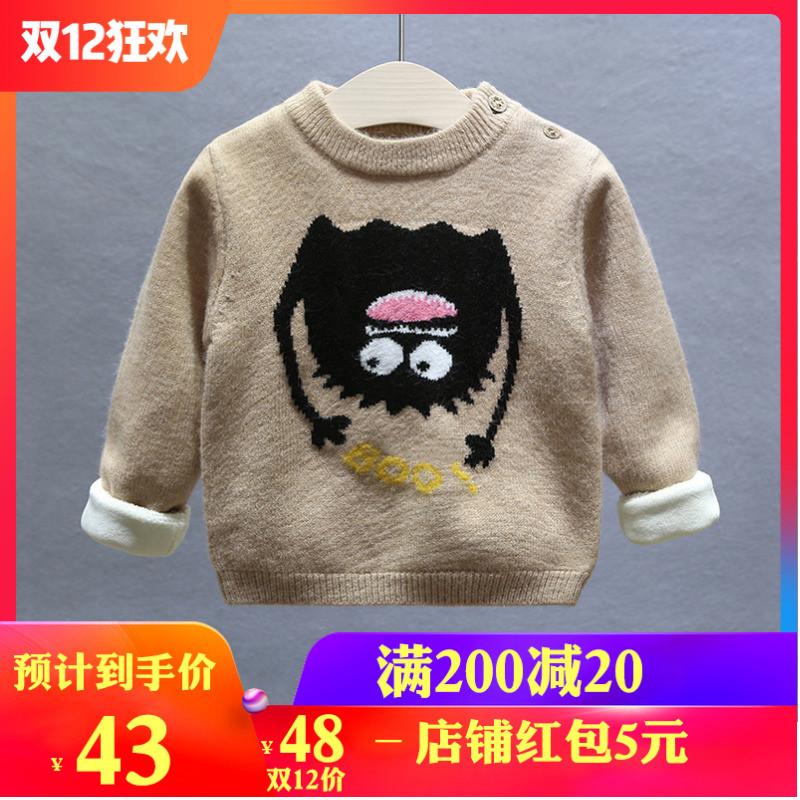 童装男童毛衣秋冬款韩版宝宝针织衫儿童小中童加厚小孩加绒款毛衣