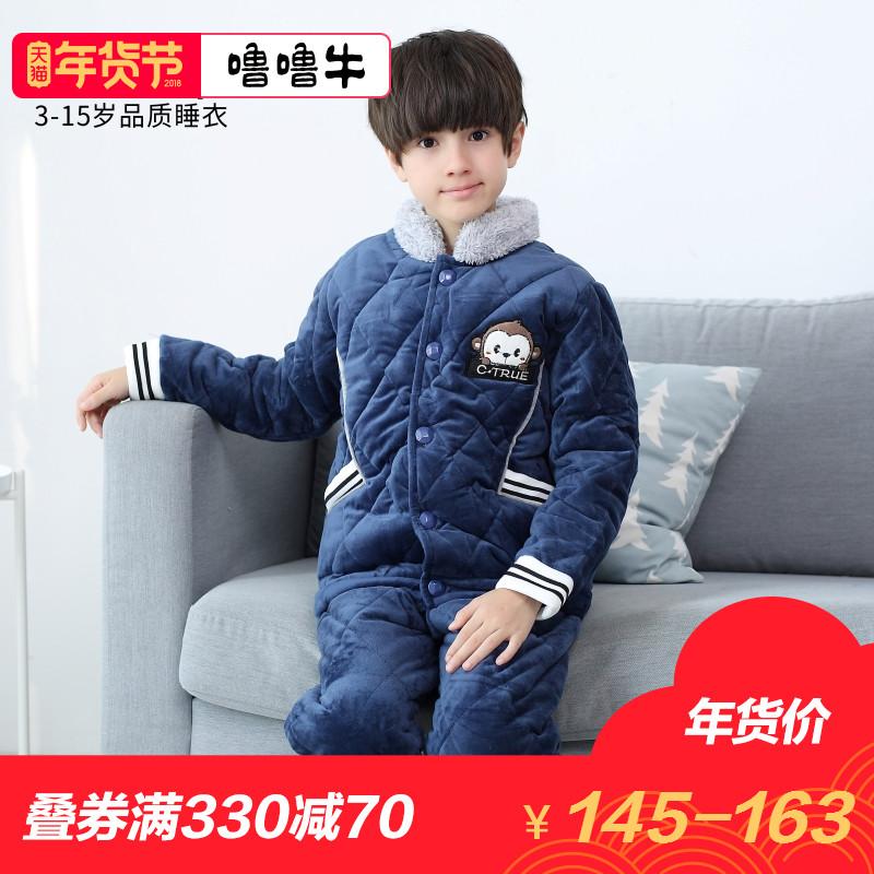 噜噜牛儿童睡衣男童冬季珊瑚绒夹棉加厚款男孩子冬天中大童家居服