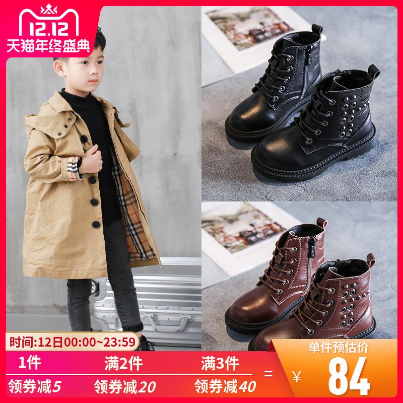 儿童马丁靴男童靴子2019秋冬季新款英伦风短靴加绒男孩冬鞋棉鞋子