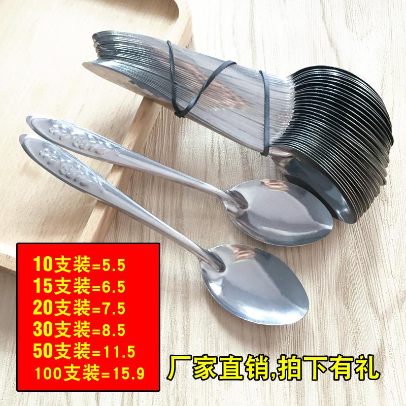批发铁勺子商用儿童不锈钢汤勺家用金属小勺子长柄饭店吃饭尖勺子