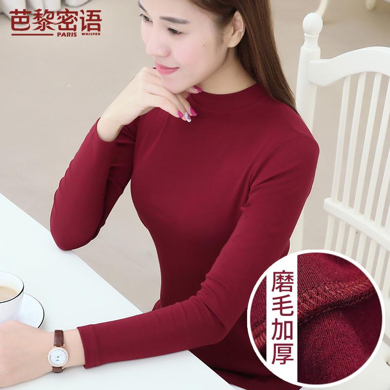 秋鼕打底衫長袖t恤女上衣棉質大碼女裝保暖修身加厚半高領打底衫