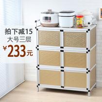 不鏽鋼碗櫃家用廚房櫥櫃收納櫃多功能經濟型簡易灶台儲物置物柜子