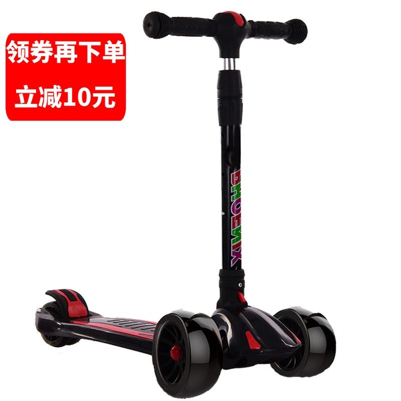 儿童滑板车3轮溜溜车2-4-5-610岁三轮闪光小孩单脚宝宝折叠滑滑车