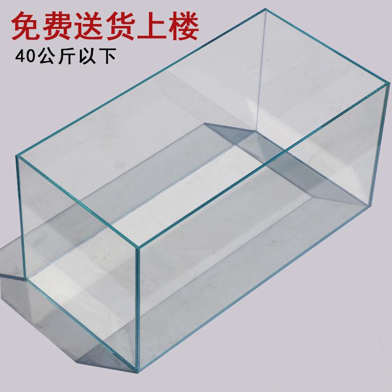 鑫品水族 鱼缸金晶超白玻璃超白鱼缸客厅大中小型鱼缸厂家定制