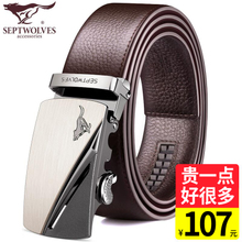 Seven wolves, mens leather belt, cowhide, youth, leisure, automatic buckle belts, mens leather business belts, male products.
