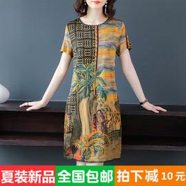 小个子连衣裙子大码女装贵夫人台湾品牌香云纱真丝桑蚕丝杭州大牌