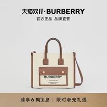 【双11预售】BURBERRY 迷你双色帆布拼皮革 Freya 包 80441431