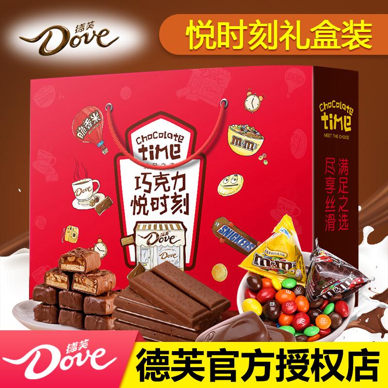 德芙巧克力悦时刻礼盒 士力架脆香米巧丝休闲零食小吃大礼包